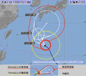 JMA_typhoon