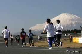 fuji marathon festa1