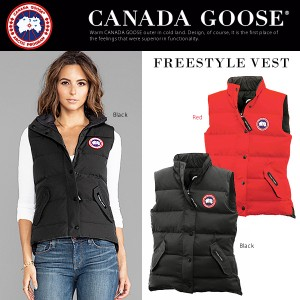 CANADA GOOSE Down1