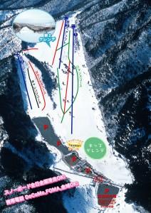 tochigi ski