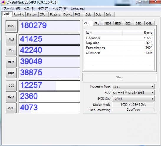 prime_SSD_CrystalMark2004R3