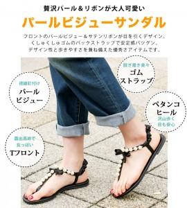 sandal 2015-5