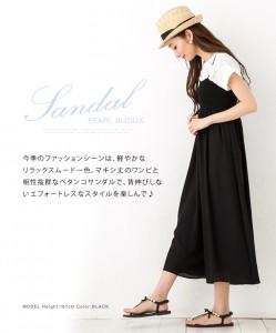sandal 2015-6