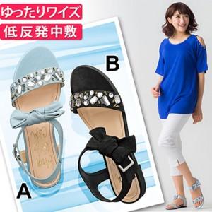sandal 2015-7