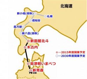 2015-06-04北海道新幹線_001