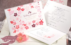 WeddingMessageCardーManner
