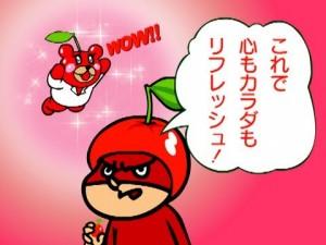 SHYOKIBARAIーEntertainment4