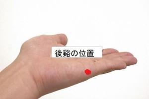 ASE-TAISAKU