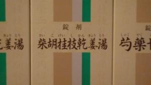 ASE-TAISAKU4