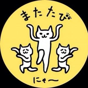 CAT-NATUBATE3