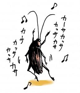 GOKIBURI-KILL4