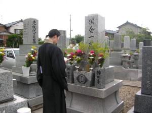 HAKAMAIRI-OSONAE5