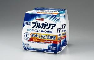 HAMIGAKI-KOUSYUU1