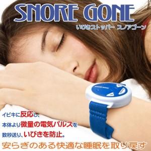 i-shop777_syg-0003_3